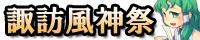 banner.jpg (27753 バイト)